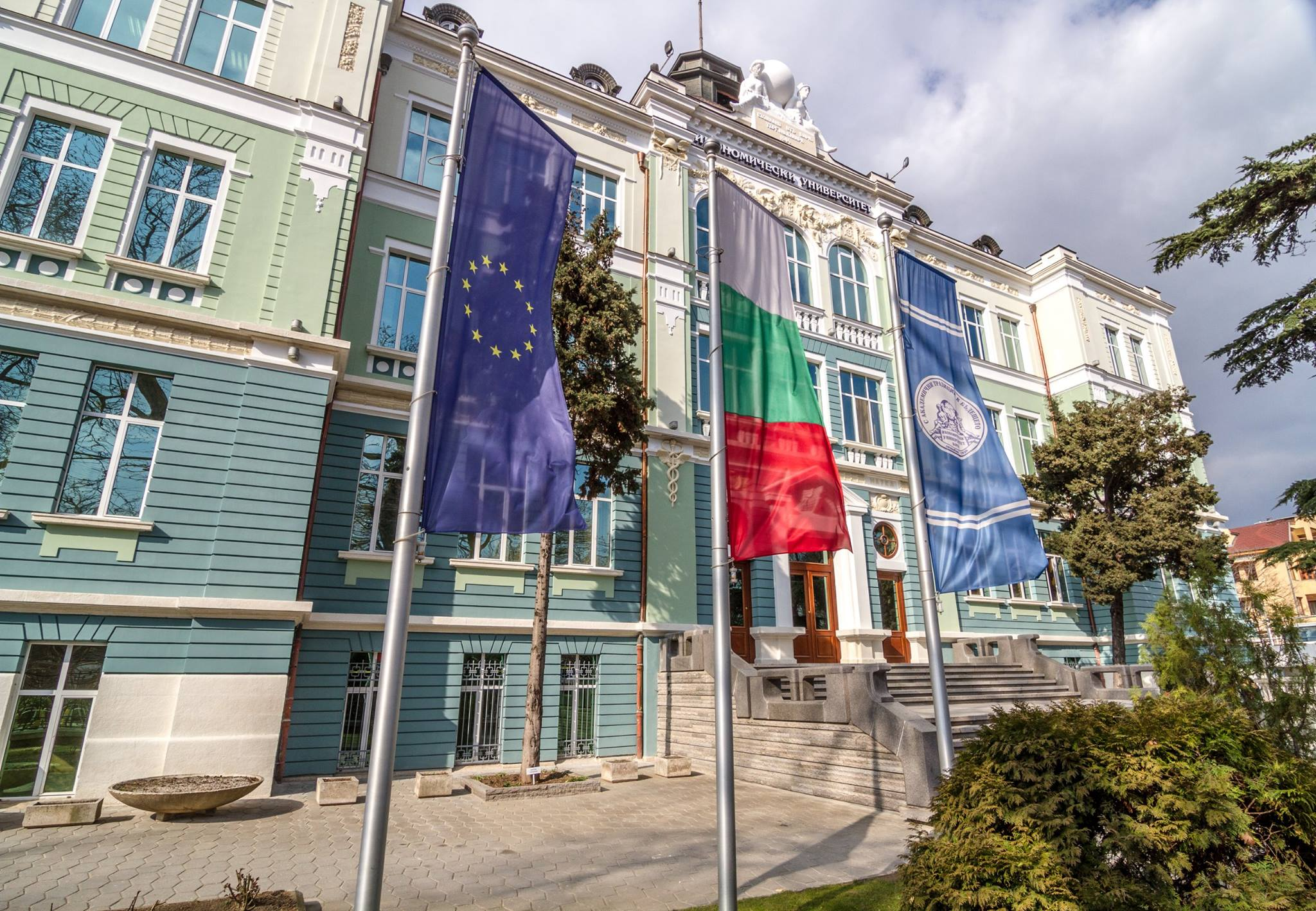Ректорат на ИУ - Варна